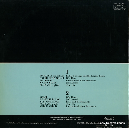 V/A from stambul to damascus / oriental music compilation EFA06120 - back cover