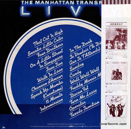 MANHATTAN TRANSFER live P-10620A - back cover