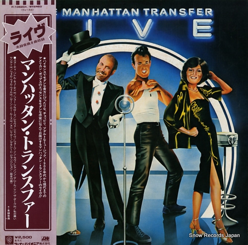 MANHATTAN TRANSFER live P-10620A - front cover