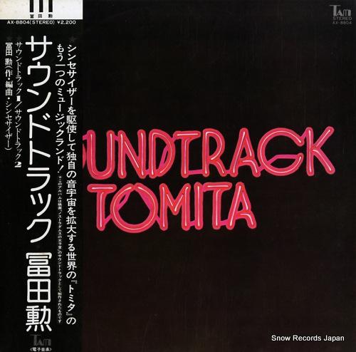 TOMITA ISAO - catastrophe 1999 - LP