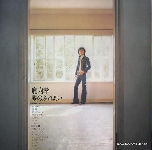 SHIKAUCHI, TAKASHI ai no fureai C-3031 - back cover