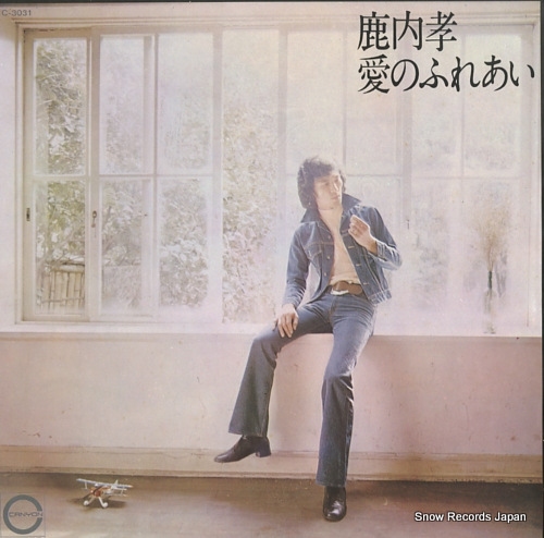 SHIKAUCHI, TAKASHI ai no fureai C-3031 - front cover