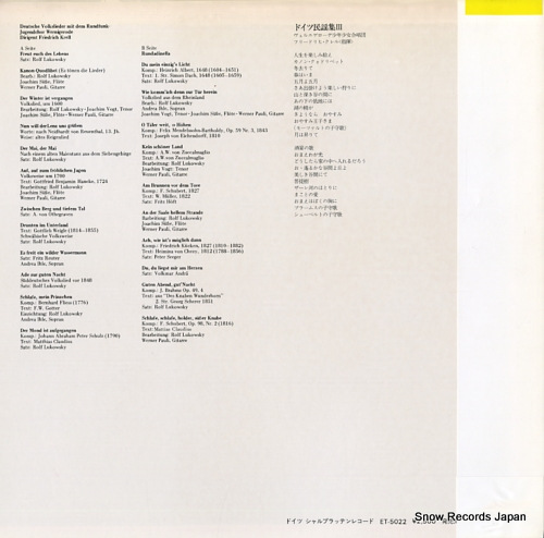KRELL, FRIEDRICH deutsche volkslieder ET-5022 - back cover