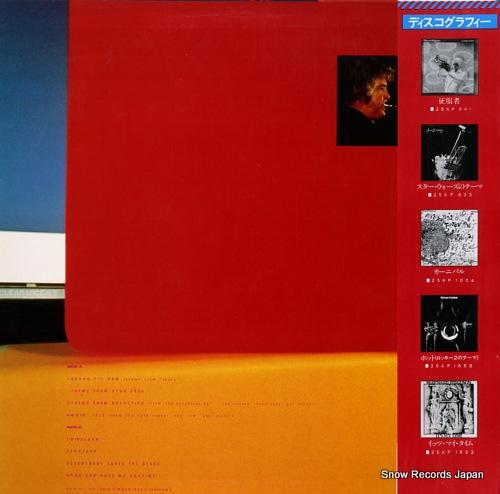 FERGUSON, MAYNARD greatest hits 25AP2026 - back cover