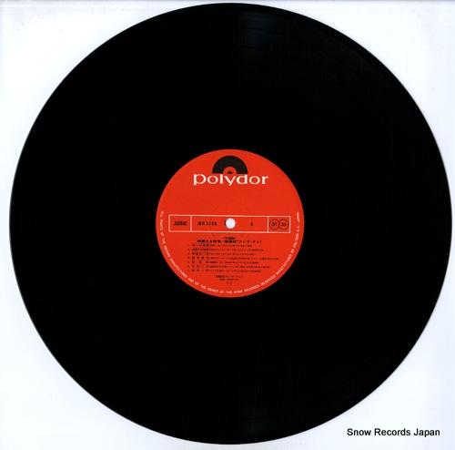 TENG, TERESA kareinaru nessho MR3166 - disc