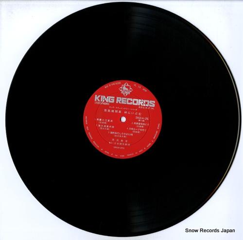 DOCUMENTARY jouki kikansha / touge ni idomu SKD(H)26 - disc