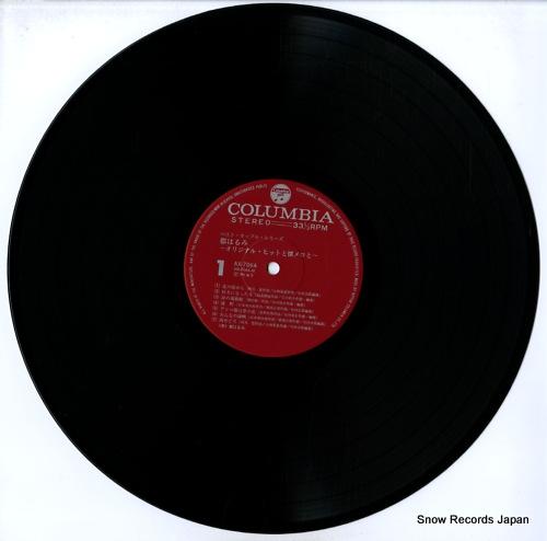 MIYAKO, HARUMI original hit to natsu melo to AX-7064 - disc