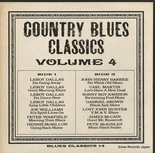 V/A country blues classics volume4 BC14 - front cover