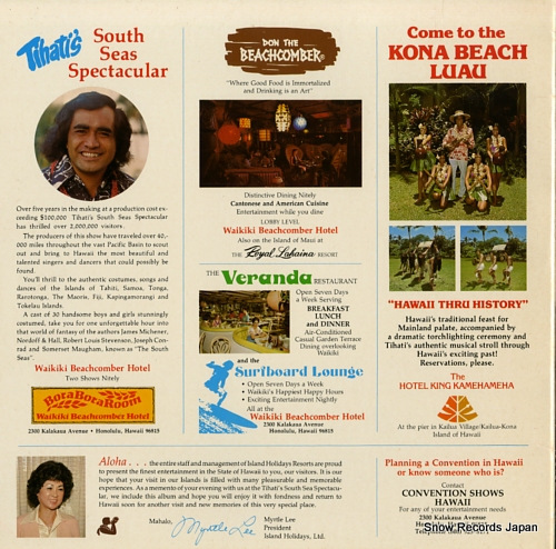 V/A tihati's south seas spectacular 1001 - back cover
