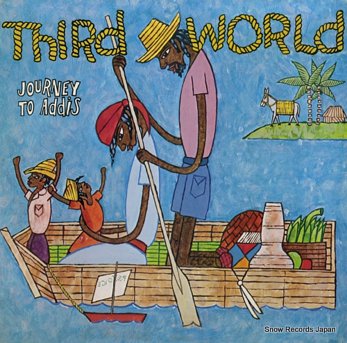 THIRD WORLD journy to addis ILPS9554 - front cover