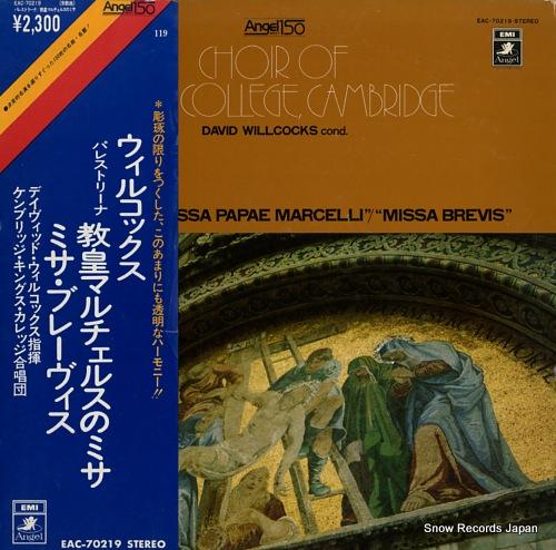 WILLCOCKS, DAVID palestrina; missa papae marcelli / missa brevis EAC-70219 - front cover