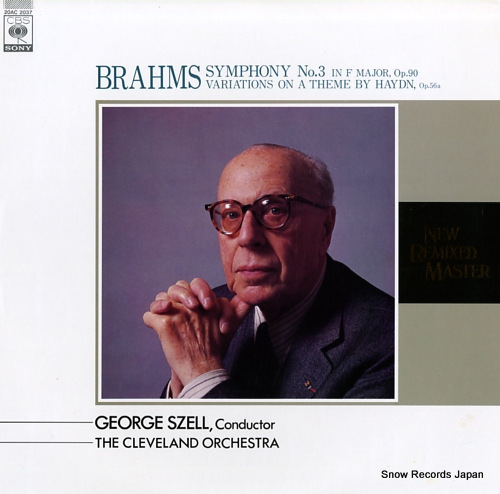 SZELL, GEORGE brahms; symphony no.3 in f major, op.90 20AC2037 - front cover