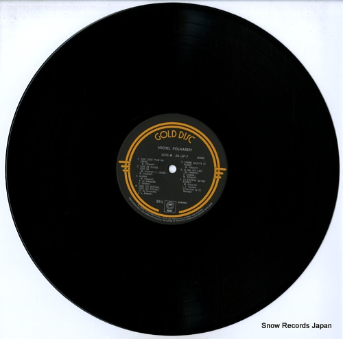 POLNAREFF, MICHEL gold disc 26.3P-7 - disc