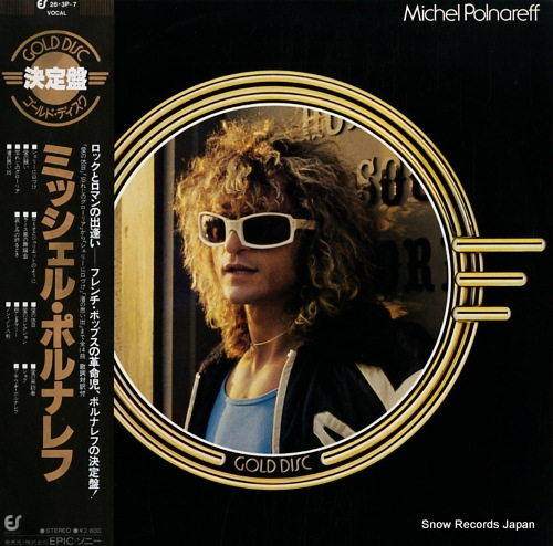 POLNAREFF, MICHEL gold disc 26.3P-7 - front cover