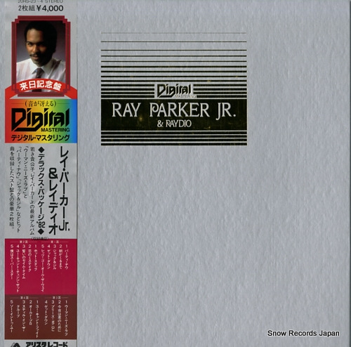 PARKER, RAY, JR. ray parker jr. & raydio 20RS-23-4 - front cover