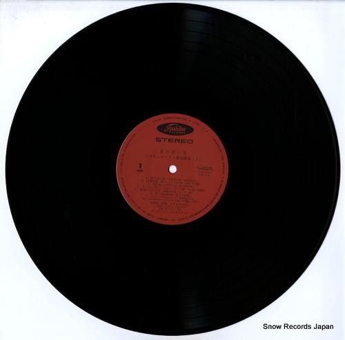 KITAMURA, KYOICHI natsu no omoide / mamasan chorus aisho kashu i TA-60075 - disc