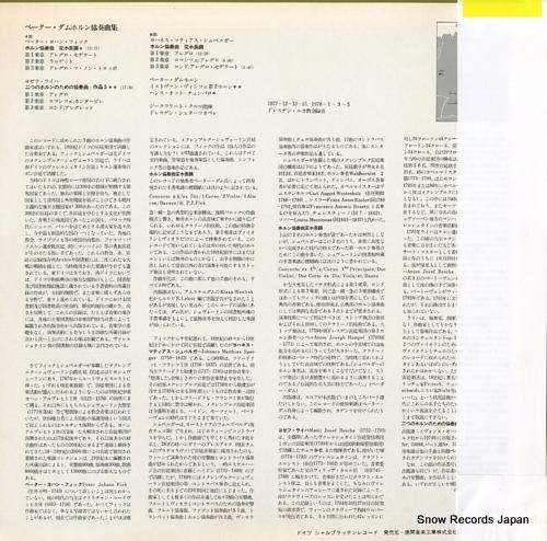DAMM, PETER hornkonzerte ET-5078 - back cover