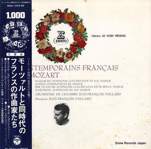 ジャン=フランソワ・パイヤール モーツァルトと同時代のフランスの作曲家たち REM-1043-RE
