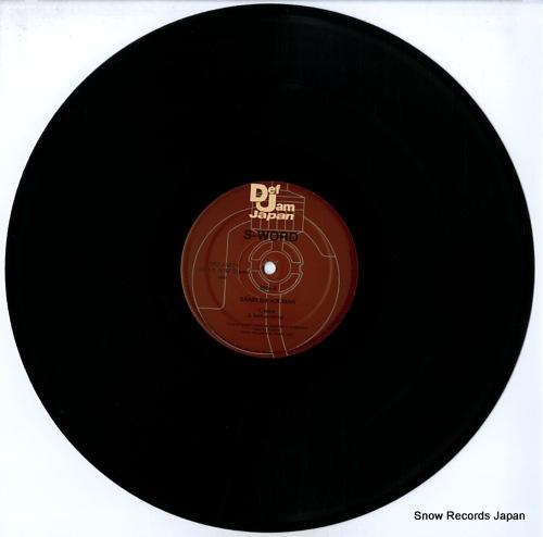 S-WORD brain shockman DEFJ-5014 - disc