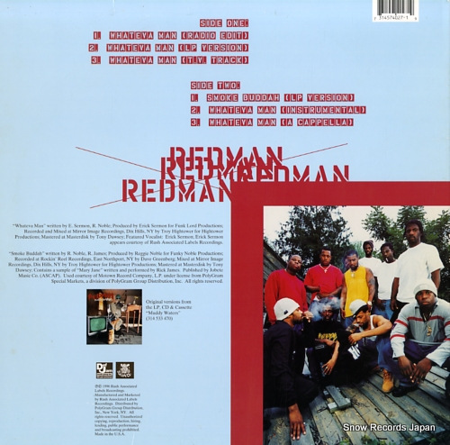REDMAN whateva man 314574027-1 - back cover
