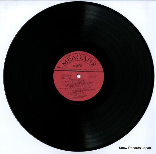 V/A moscow evenings 33CM03187-88 - disc