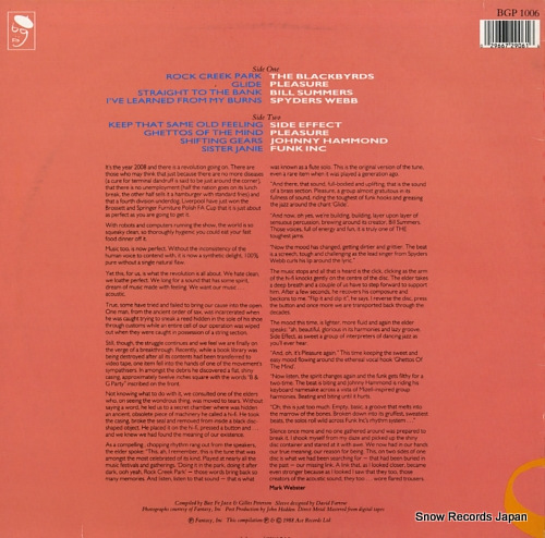 V/A b&g party BGP1006 - back cover