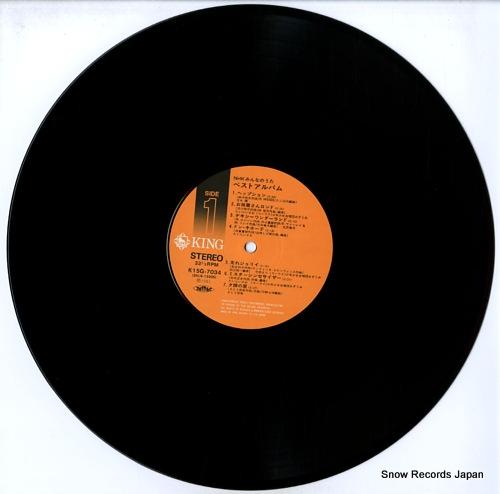 NHK MINNA NO UTA best album K15G-7034/5 - disc