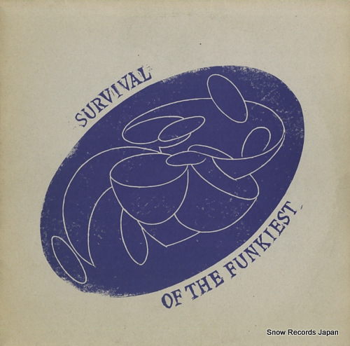 V/A survival of the funkiest SF001 - front cover