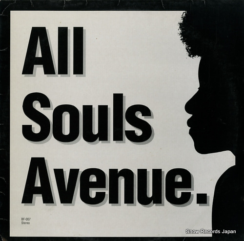 V/A all souls avenue volume 7 BF-007 - front cover