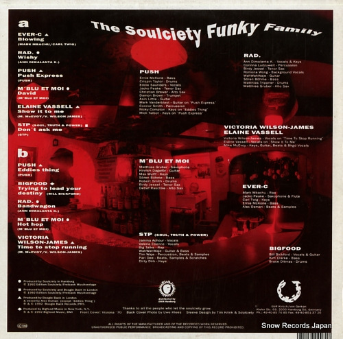 V/A the soulciety funky family ME003/92 - back cover