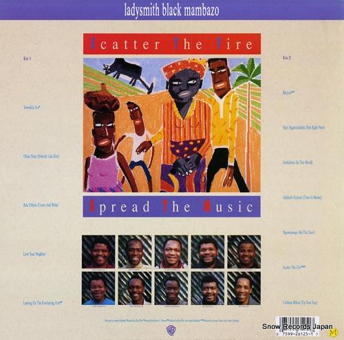 LADYSMITH BLACK MAMBAZO two world one heart 926125-1 - back cover