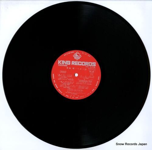 FUSE, AKIRA best 20 AAA-210 - disc