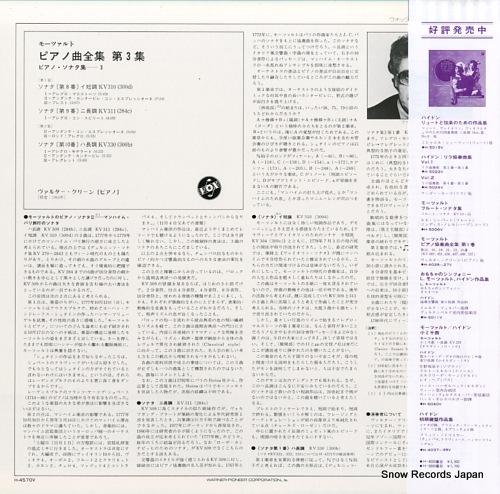 KLIEN, WALTER mozart; piano music (complete) vol.3 / sonatas ii H-4570V - back cover