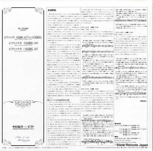 NAKAMURA, HIROKO plays mozart / mozart album 25AC1400 - back cover