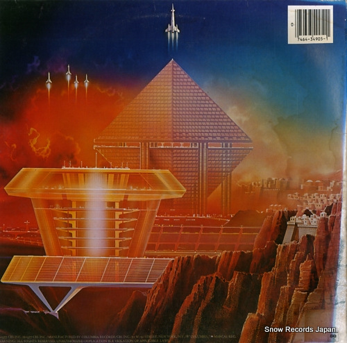 EARTH, WIND AND FIRE all 'n all JC34905 - back cover