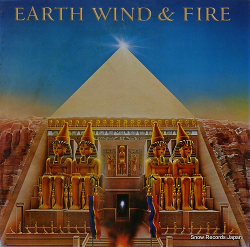 EARTH, WIND AND FIRE all 'n all JC34905 - front cover