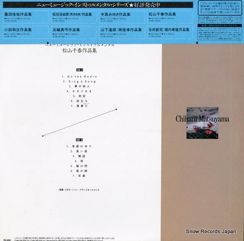 MATSUYAMA, CHIHARU new music instrumental 20AH1764 - back cover