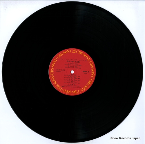 MATSUYAMA, CHIHARU new music instrumental 20AH1764 - disc