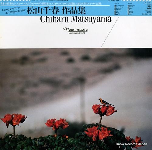 MATSUYAMA, CHIHARU new music instrumental 20AH1764 - front cover