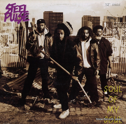 STEEL PULSE soul of my soul MCA12-54061 - front cover