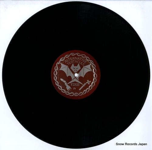 BEATNIGS, THE television VIRUS71 - disc