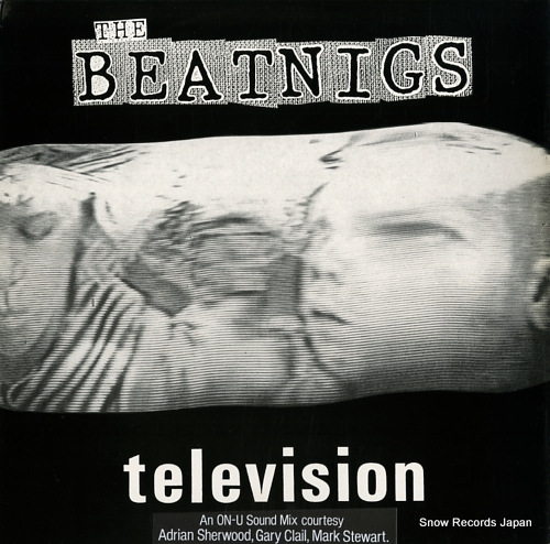 BEATNIGS, THE television VIRUS71 - front cover