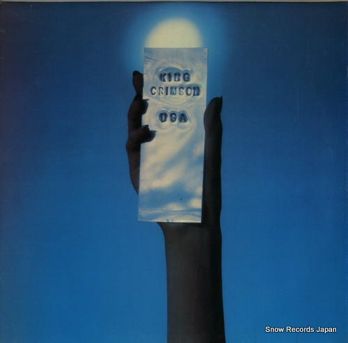 KING CRIMSON usa ILPS9316 - front cover