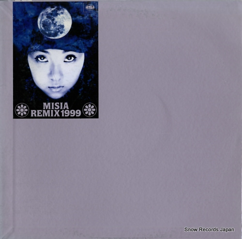 MISIA remix 1999 BVJS-29905 - front cover