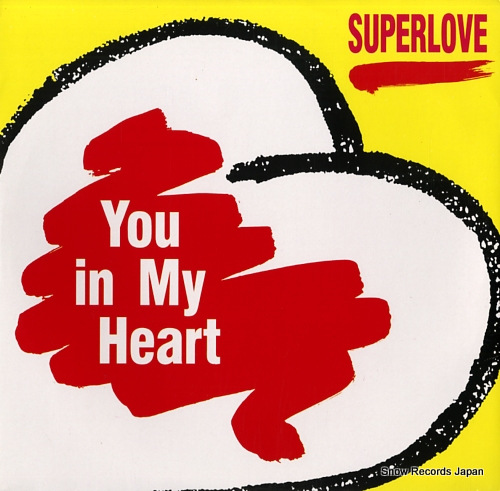 SUPERLOVE you in my heart ARD1067 - front cover