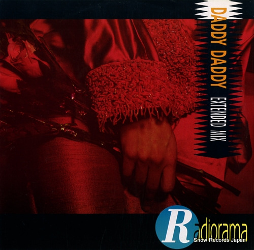 RADIORAMA daddy daddy (extended mix) RA8906/RA89.06 - front cover