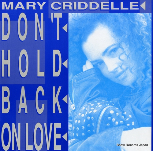 CRIDDELE, MARY don't hold back on love PASH1291 - front cover