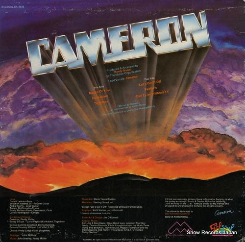 CAMERON, RAFAEL cameron SA-8535 - back cover