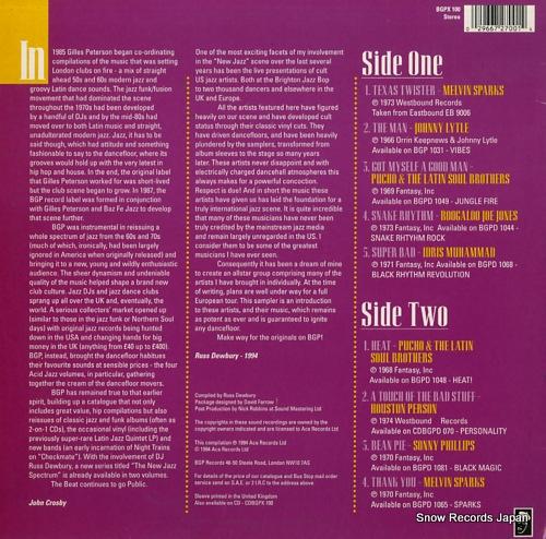 V/A make way for the originals / a bgp sampler BGPX100 - back cover