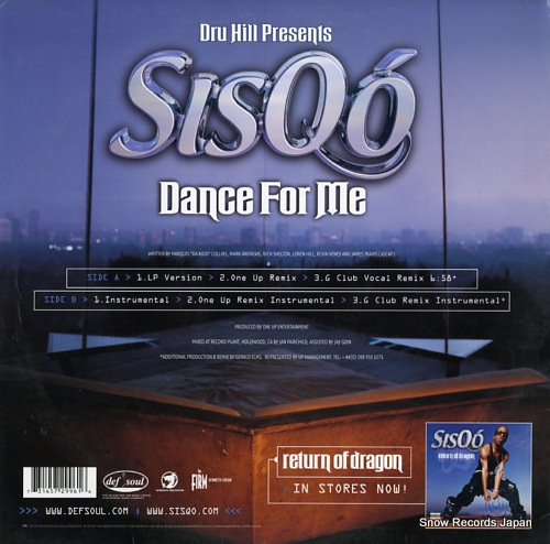 SISQO dance for me 314572996-1 - back cover